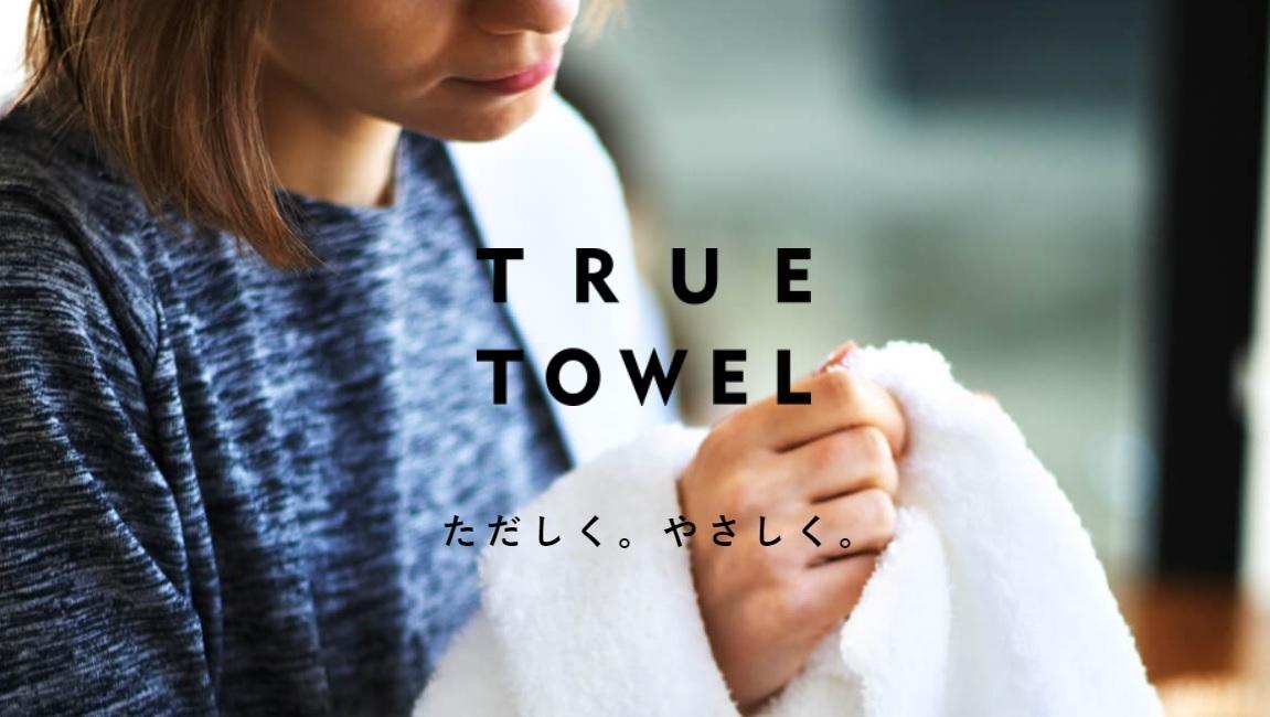 true-towel