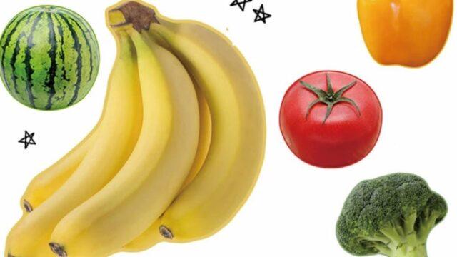 野菜、果物タオル